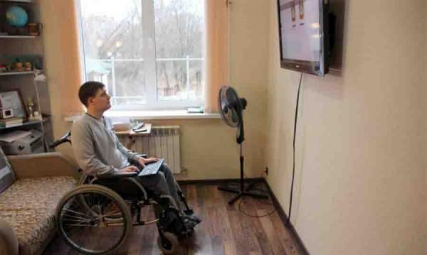 взять кредит инвалиду 2