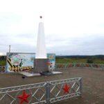 В Шахтерске обновили памятный знак в честь высадки советского десанта в августе 1945 года