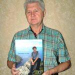 В областной универсальной научной библиотеке состоялась презентация книги «На дальних наших островах»