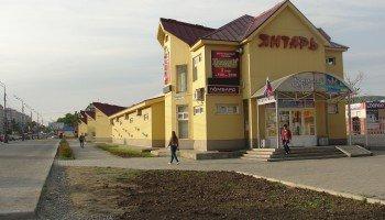 """Торговый центр """"Янтарь""""."""