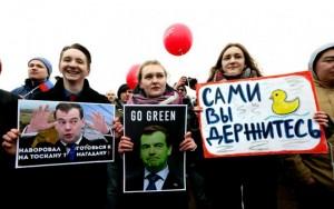 Антикоррупционный митинг в Москве 26 марта 2017 г (Фото: Global Look Press)