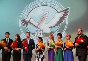 Участники регионального этапа конкурса «Учитель года-2017».