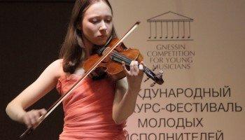 Полина Однодворцева.