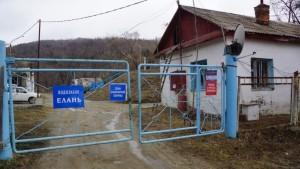 Водозабор Еланька
