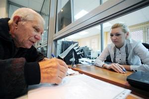 Фото: Александр Рюмин / ИТАР-ТАСС