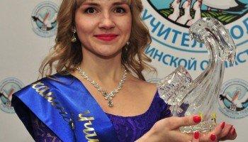 Елена Бегишева.