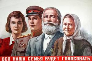 Советский плакат на тему выборов.