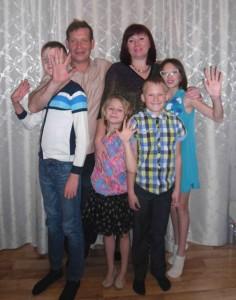 Семья в полном составе.