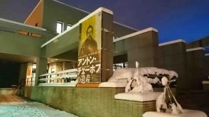 Хоккайдский литературный музей. Фото Такао Танигути.