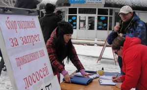 Во время пикета в Южно-Сахалинске 12 ноября.